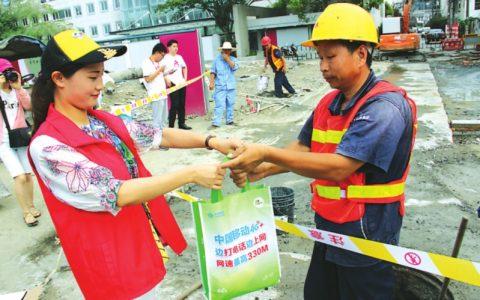 清凉苏州志愿服务爱心行动继续 慰问一线工人、武警官兵