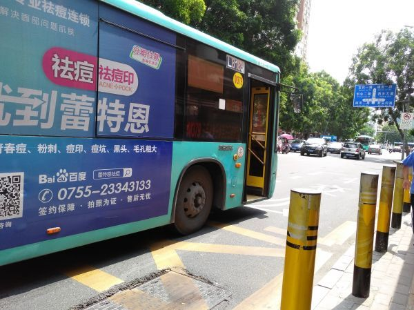 深圳公交M347、M300线条线路春运期间调整服务时间