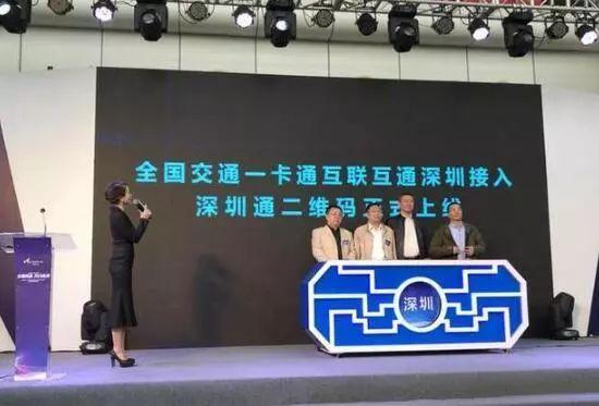 STRONG深圳公交车可刷全国交通一卡通:支持二维码支付STRONG