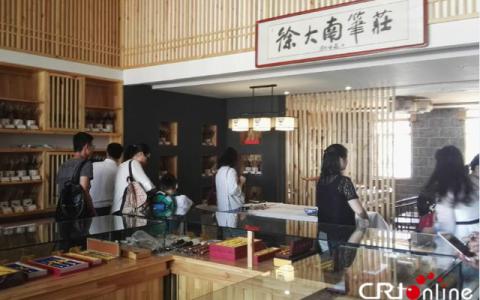 """江西首届""""振兴杯""""毛笔制作职业技能大赛将在文港镇举行"""