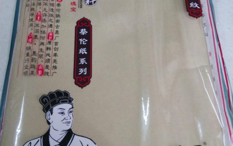 毛边纸批发纯竹浆7444cm无格毛边纸半生半熟 学生毛笔书法练习纸
