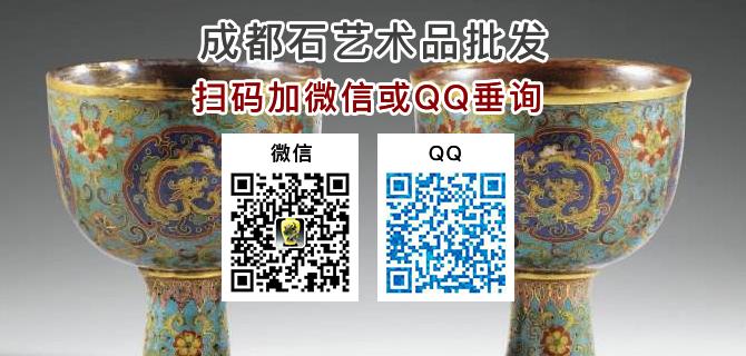 成都石艺术品批发,扫码加微信或QQ垂询