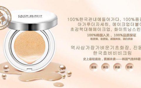 广州知名化妆品OEM代工厂庚晖8月新品上市