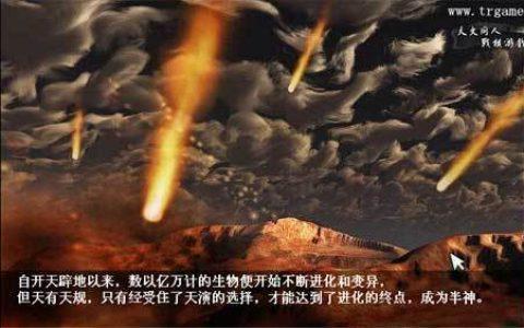 三国奇侠传》前瞻:剑侠刘备龙族关羽生化部队