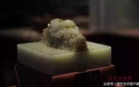 为什么大藏家都爱收藏玉玺?