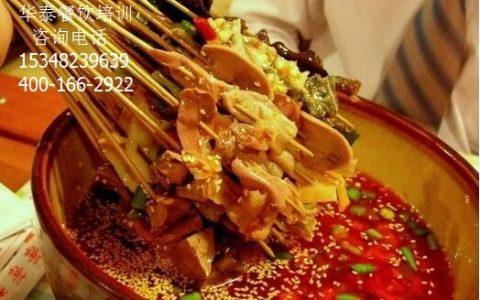 成都小吃培训学校成都特色小吃培训解析川菜的麻辣文化