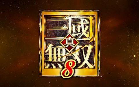童年回忆 爆料称《三国志曹操传》《三国志14》计划开发中