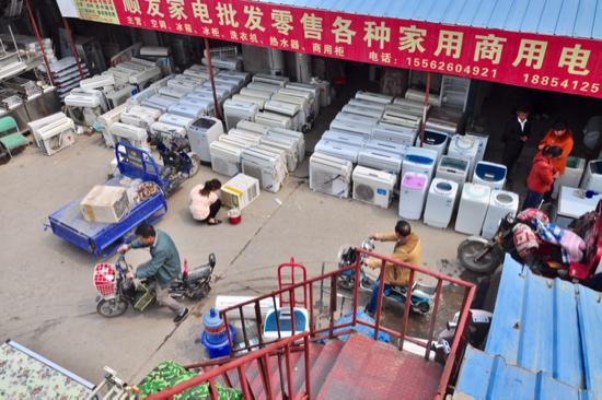 济南姚家旧货市场启动拆迁 客流量比平时多一倍
