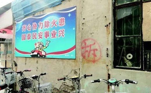 济南东部最大旧货市场成历史!这个充满回忆的地方……