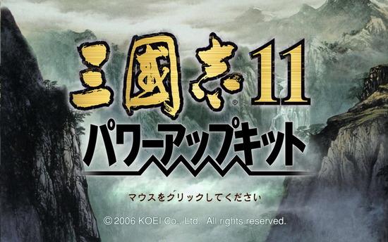 三国志13》终发售!回首光荣正统三国志系列(全文