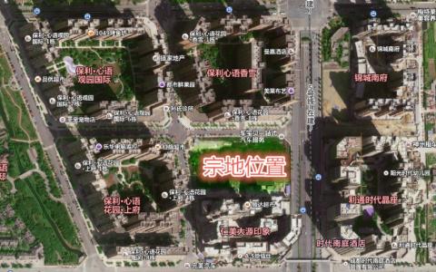 7120元平保利摘大源自身住宅项目旁25亩商地