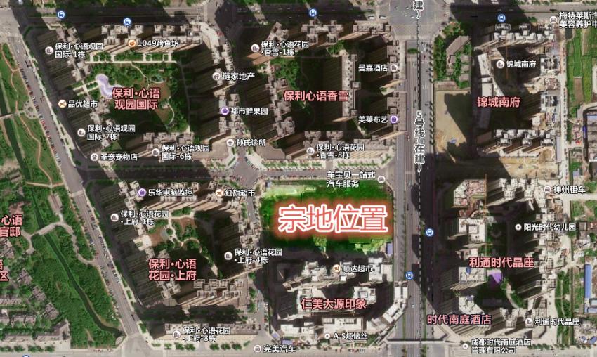 """120元平保利摘大源自身住宅项目旁25亩商地"""""""