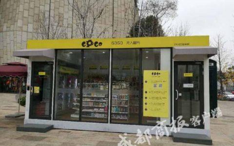 成都无人超市运营3月操作仍繁琐 年底将接入微信支付宝简化