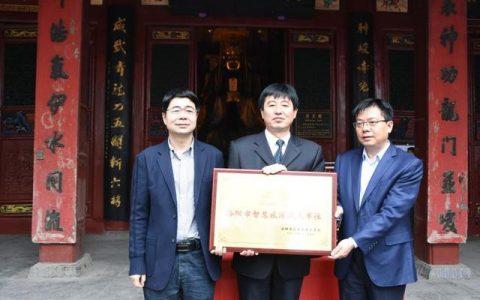 关林景区:智慧旅游开新篇网结线连天下宾