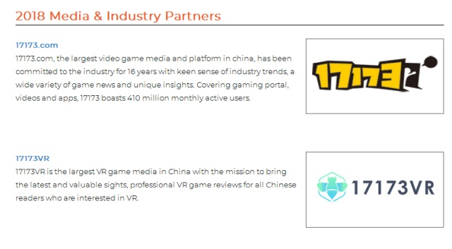 """7173将作为官方媒体合作伙伴出席2018届GDC-游戏开发者大会"""""""