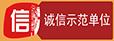 014成都房地产销售排行榜