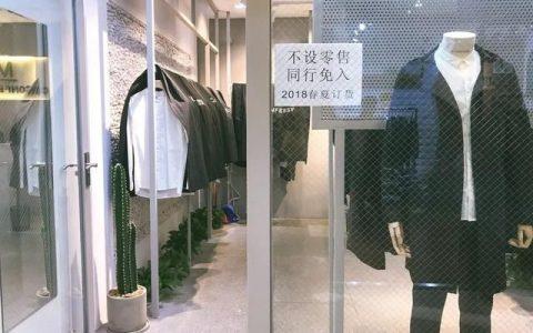 揭秘!广州隐匿的衣服批发市场只花100元就淘到两件衣服!