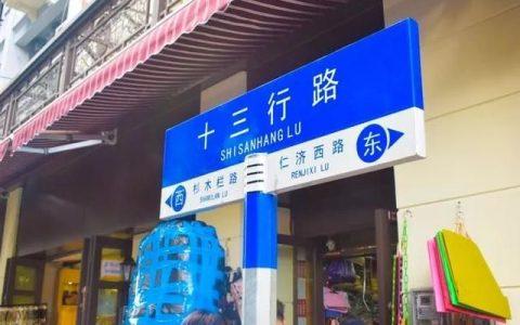 """广州最""""平""""服装批发市场只花100元就能淘到5件冬装!"""