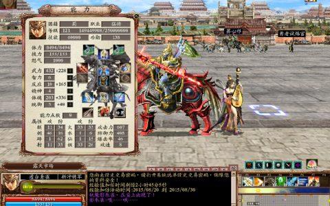 血战缅甸单机游戏下载 血战缅甸中文版