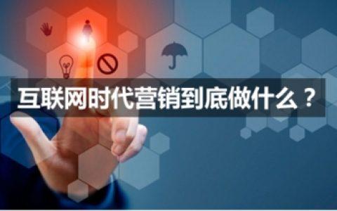 青岛互联网广告公司推荐青岛蔚蓝互动文化传媒