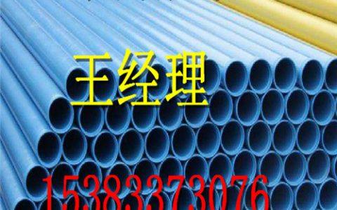 化工厂专用环氧粉末钢管批发厂家敢为人先