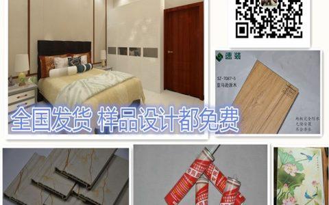 广西柳州集成墙面厂家板材定制系列