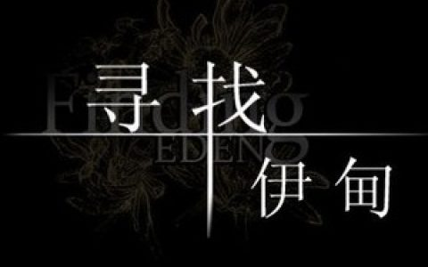 从起点中文网到阅文集团这些阅读网站都是腾讯系