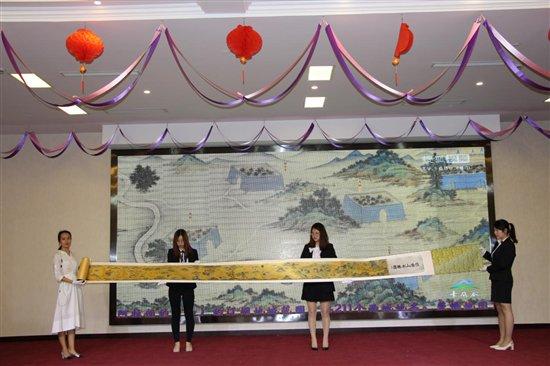 中国文物学会理事李斌高度肯定《丝路山水地图》金渲彩绘版的收藏价值