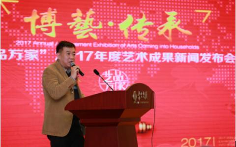 """让老百姓家里都能挂得上书画""""----记博宝艺术网董事长王刚先生"""