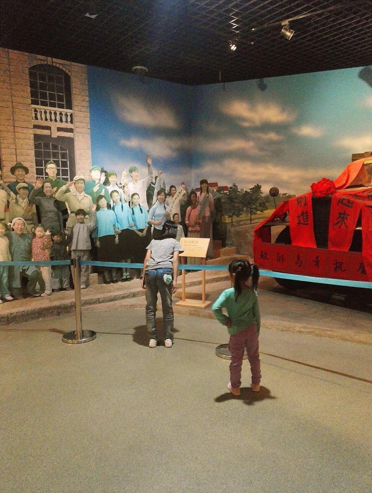 走进博物馆2——乔乔走天下读游记系列