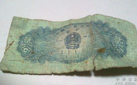 记者梳理钱币收藏市场现状:小钱币 大乾坤
