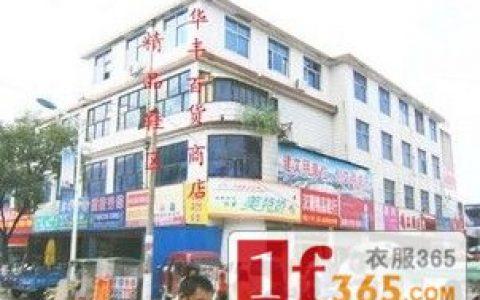 天津古玩鬼市:古玩虫与收藏家的乐土