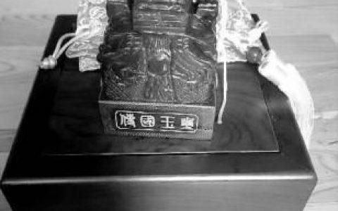 """老人花1990元买""""传国玉玺"""":感觉自己被骗了"""