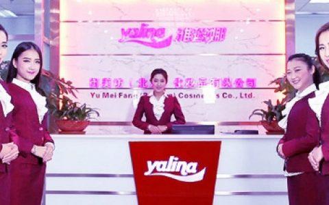 化妆品加盟品牌雅琳娜化妆品在市场上热销