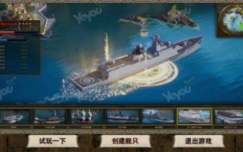 三国时期的航母战舰 网页游戏广告出处来源揭秘