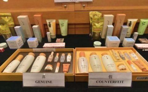 香港药房美妆店有假货 海淘居然买到莆田造