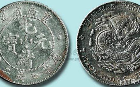 大清银币有怎么样的价值