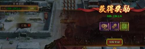 紫霞游戏《兵法三国》好玩吗