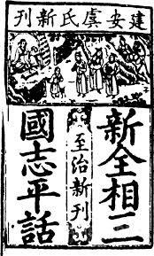 三国猛将如云为何赵云受到偏爱?