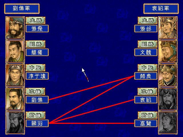 三国群英传官方网站-腾讯游戏-三国SLG手游新王者