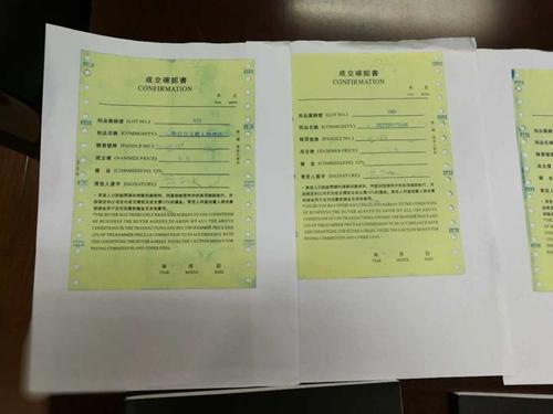 虹口警方摧毁古董拍卖犯罪团伙 雇托骗取4600余万推广费