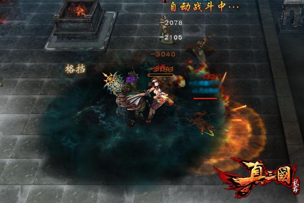 战争只愿在游戏里 经典三国题材的页游盘点