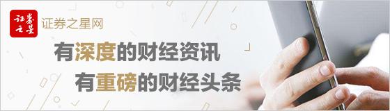 海特高新拟出资4300万元收购嘉石科技801%股权