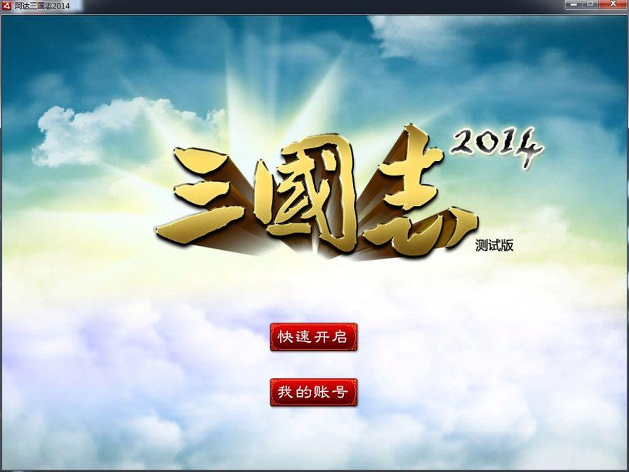 妖神记》动画第二季定档明年1月 起点中文网网文改编