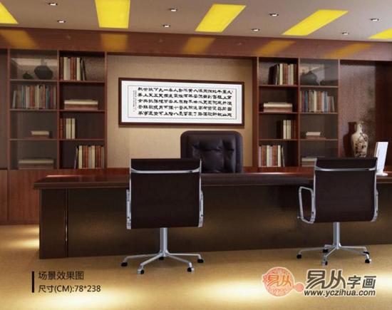 领导办公室书法字画内容 既有品位又励志的办公室书法欣赏