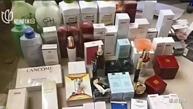"""亿香奈尔等高仿化妆品被查获…假货复制了正品二维码一般人分不清!!"""""""