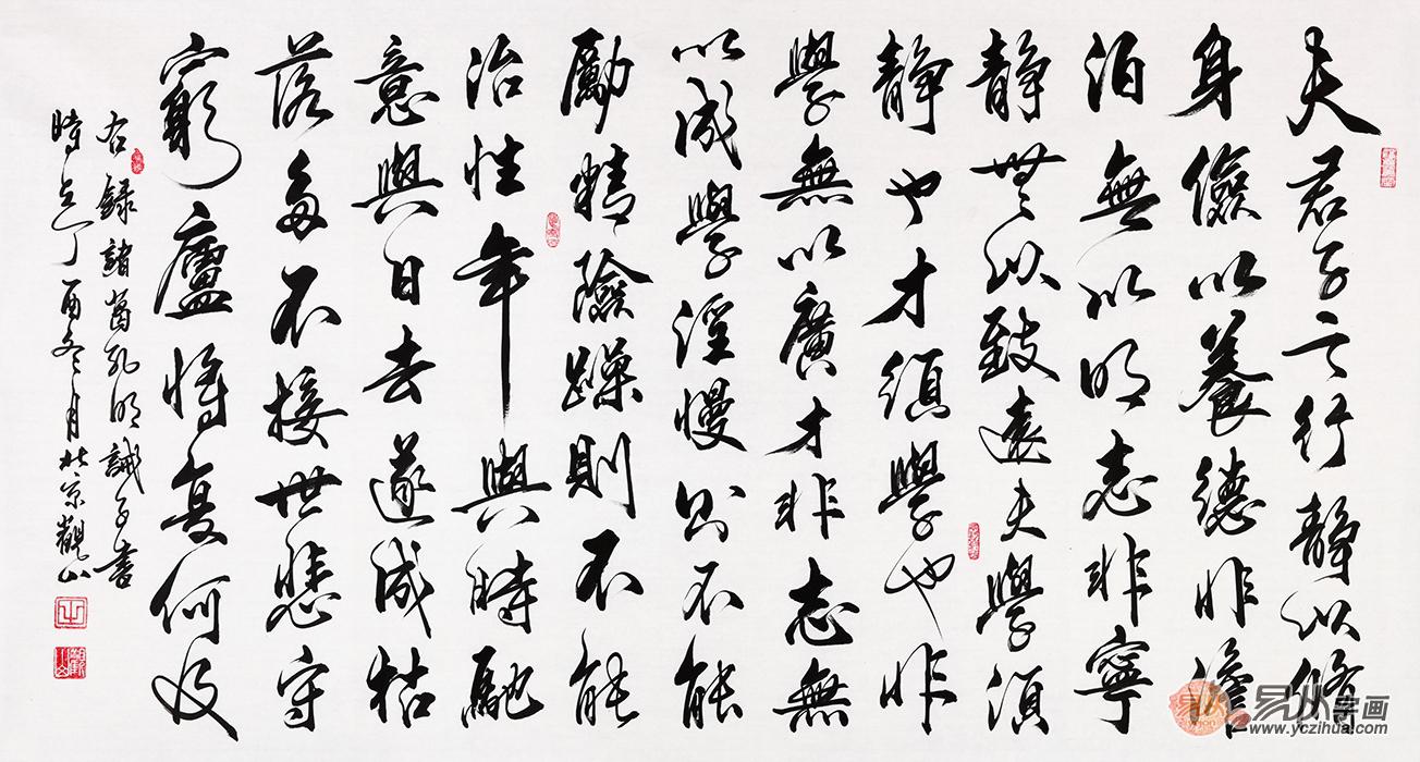 客厅书法字画图片大全 观山行书书法广受欢迎