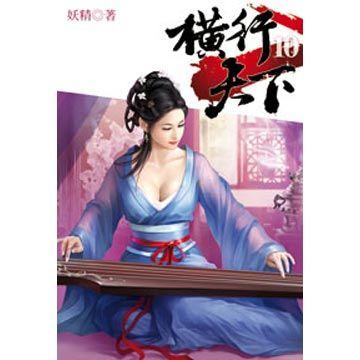 中华三国志_三国志之大中华帝国单机游戏下载