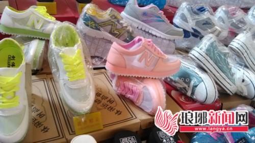 临沂城郊山寨货扎堆 耐克鞋、Dior包啥都有(图