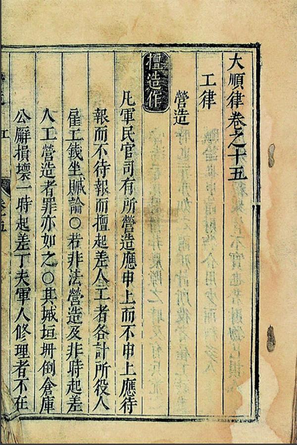拓晓堂谈古籍拍卖那些年